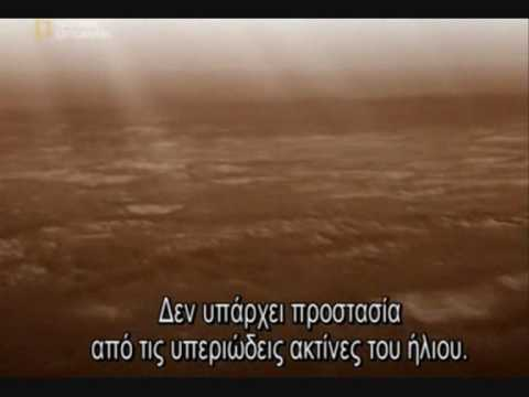 Journey to the Edge of the Universe [Greek Subtitles] Part 2