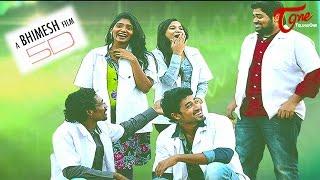 5D   Telugu Short Film   By Bhimesh - TELUGUONE