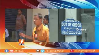 No Cash Boards At ATMs in Kakinada   People Remember Demonetisation Days   iNews - INEWS