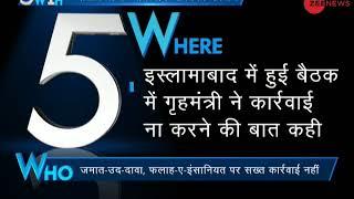 Pakistan fears investigation on Hafiz Saeed's organisations says Pakistani media reports - ZEENEWS