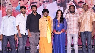 Natana Movie Press Meet | TFPC - TFPC