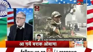 US President Barack Obama arrives in Delhi on three days visit - ZEENEWS