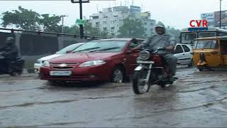 Godavari water flow alerts danger bells at Rajamahendravaram | CVR NEWS - CVRNEWSOFFICIAL