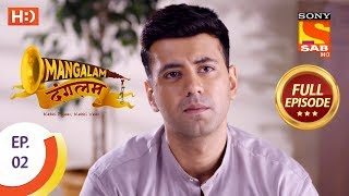 Mangalam Dangalam - Ep 2 - Full Episode - 14th November, 2018 - SABTV