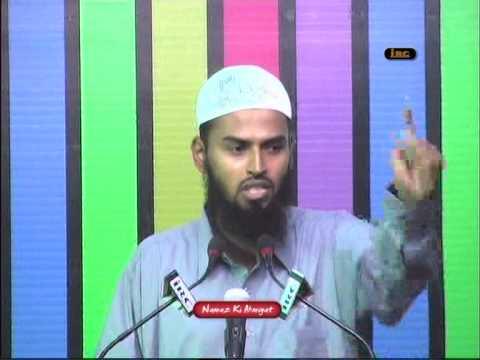 Ba Jamaat Namaz Na Padhna Kitna Bada Gunah Hai To Namaz Na Padhnewalo Ka Kya Anjaan Hoga