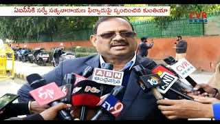 R.C Khuntia Respond on Sarvey Sathyanarayana Suspended Issue | CVR News - CVRNEWSOFFICIAL