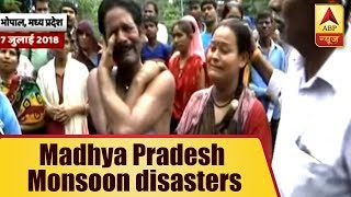 Madhya Pradesh: Parents cry as their children go missing due to heavy rains - ABPNEWSTV