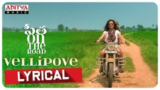 Vellipove Lyrical Sita On The Road Songs | Kalpika Ganesh,Khatera Hakimi,Uma lingaiah, Nesa Farhadi - ADITYAMUSIC