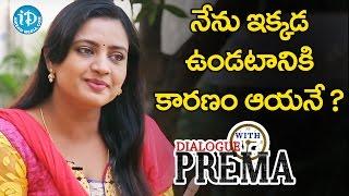 నేను ఇక్కడ ఉండటానికి కారణం ఆయనే - Actress Indraja | Dialogue With Prema || Celebration Of Life - IDREAMMOVIES