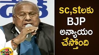V Hanumantha Rao Sensational Comments on BJP Over Reservation for SC, ST | Congress | Mango News - MANGONEWS