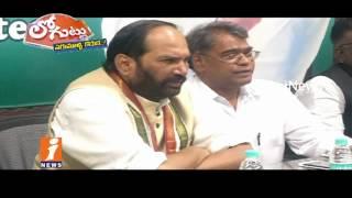Why Group Politics Increased In Telangana Congress Party? | Loguttu | iNews - INEWS