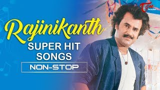 Rajinikanth All Time Hit Telugu Movie Video Songs Jukebox | TeluguOne - TELUGUONE