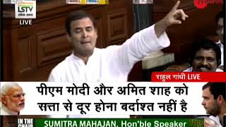 PM Modi and BJP chief Amit Shah cannot afford to loose power: Rahul Gandhi - ZEENEWS