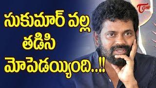 Reasons Why Rangasthalam Budget Increased | TeluguOne - TELUGUONE