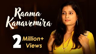 RaamaKanavemira - Latest Telugu Short Film 2016 - YOUTUBE