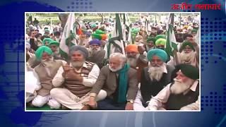 video : पंजाब भर में किसान जत्थेबंदियों का सरकार के खिलाफ प्रदर्शन