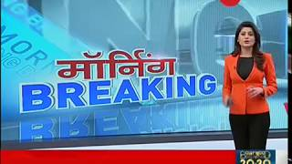 Morning Breaking: Pakistan violates ceasefire in Poonch, J&K - ZEENEWS