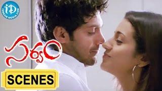 Sarvam Movie Scenes - Trisha's Father Meet Arya || Yuvan Shankar Raja - IDREAMMOVIES