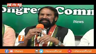 Huge Competition In Political Parties For Jubilee Hills Constituency MLA Seat? | Loguttu | iNews - INEWS