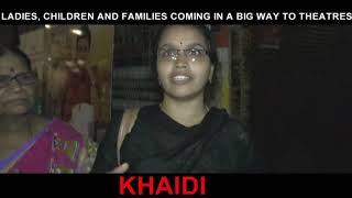 Khaidi 7th day response - idlebrain.com - IDLEBRAINLIVE