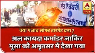 Amritsar: 3 killed, 19 injured in grenade attack - ABPNEWSTV