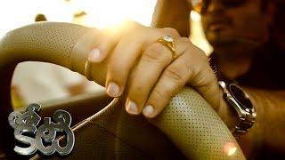 Koti - Latest Telugu Short Film - YOUTUBE