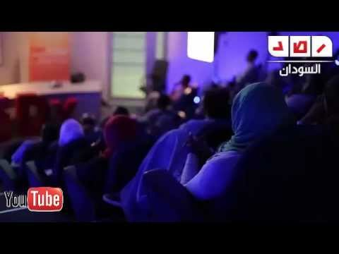 The TEDxKhartoum Experience -   