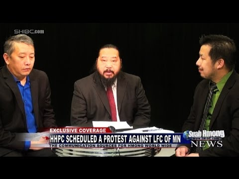 Suab Hmong News: Hmong Heritage Preservation Committee scheduled to protest against LFC of MN