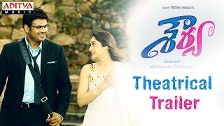 Shourya Movie Theatrical Trailer || Shourya Movie || Manchu Manoj, Regina Cassandra,K.Dasaradh - ADITYAMUSIC