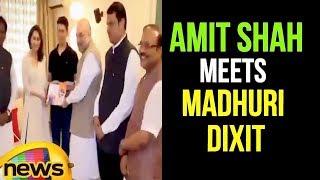 Shri Amit Shah meets Smt Madhuri Dixit,  Sampark for Samarthan campaign | Mango News - MANGONEWS