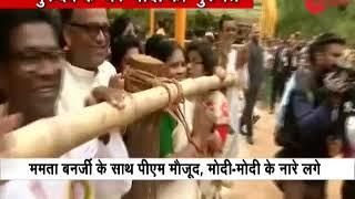 PM Modi welcomed with a shout of encouragement at Visva-Bharati University - ZEENEWS