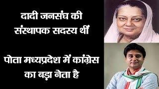 एक परिवार जिसके इर्दगिर्द घूमती है दो राज्यों की सियासत   Chhattisgarh Election   Rajasthan Election - AAJTAKTV