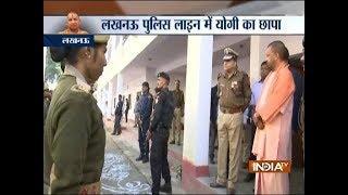 Uttar Pradesh Chief Minister Yogi Adityanath makes surprise visit of Lucknow police line - INDIATV