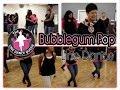 """Hip Hop"" Line Dance BubbleGum Pop-Jason Derulo"