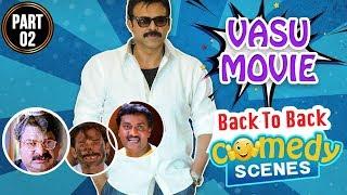 Venkatesh's VASU Movie Comedy Scenes Part 02   Venkatesh   Sunil   Ali   Bhoomika Chawla - RAJSHRITELUGU