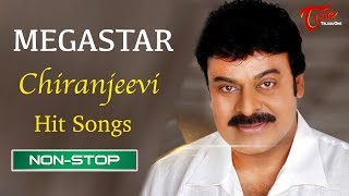 Chiranjeevi All Time Hit Songs | Telugu Movie Video Songs Jukebox | TeluguOne - TELUGUONE