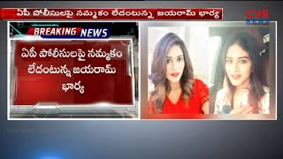 Jayaram's wife Padma Shri to file complaint on Shikha Chowdhary in Jubilee Hills Police Station - CVRNEWSOFFICIAL