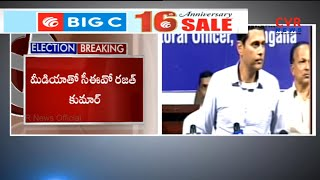 EC CEO Rajat Kumar Press Meet Live | Telangana Election Results | CVR News - CVRNEWSOFFICIAL