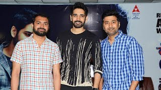 Chi La Sow Movie Success Meet | Sushanth | RuhaniSharma | Rahul Ravindran | TFPC - TFPC