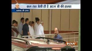 Vajpayee Health: PM Modi, Amit Shah rush to AIIMS to visit 'critical' former PM - INDIATV