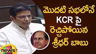 Congress Leader Sridhar Babu Slams CM KCR | Telangana Budget Session Updates | Mango News - MANGONEWS