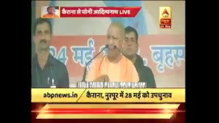 ABP News Is LIVE    4 Years Of Modi Government   - ABPNEWSTV