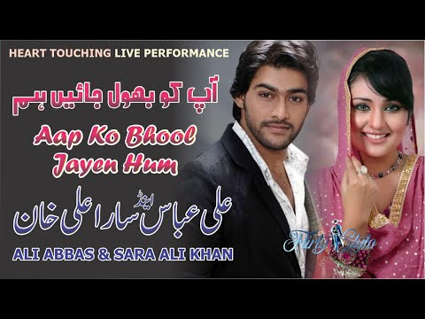 Aap Ko Bhool Jayein [ Ali Abbas &amp; Sara Raza Khan ] - Full Video - HQ