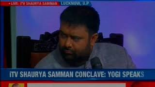 iTV Network's Shaurya Samman conclave: UP CM Yogi Adityanath takes a dig at SP-BSP alliance - NEWSXLIVE