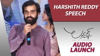 Harshith Reddy Speech - Lover Audio Launch - Raj Tarun, Riddhi Kumar | Anish Krishna | Dil Raju - DILRAJU