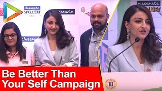 """Soha Ali Khan At Winner Announcement Of """"Be Better Than Your Self"""" Campaign - HUNGAMA"""