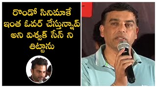 Producer Dil Raju Superb Speech @ HIT Movie Trailer Launch | TFPC - TFPC