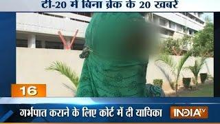 T 20 News September 20, 2014 - India TV - INDIATV