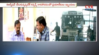 Special Buses for Sankranthi Festival | Face to Face With TSRTC RMO Yagari | CVR News - CVRNEWSOFFICIAL