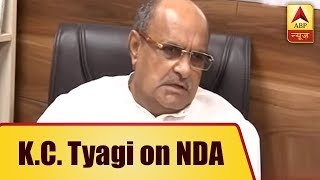 Kaun Jitega 2019: We are in NDA and will remain, says K. C. Tyagi - ABPNEWSTV